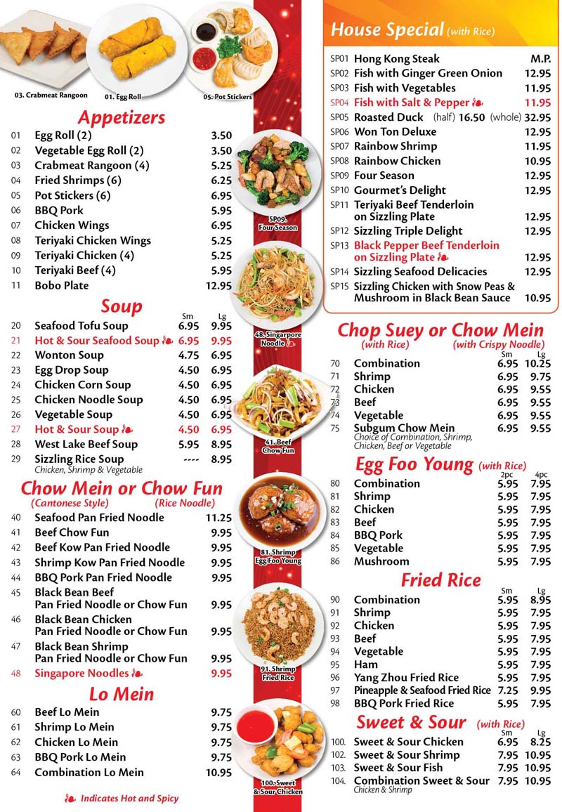China house chinese cuisine valparaiso in 46383 for Asian cuisine menu